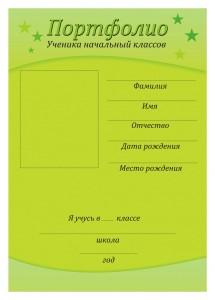 portfolio-13