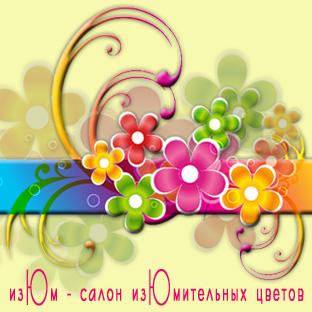 salonsvetov_titl