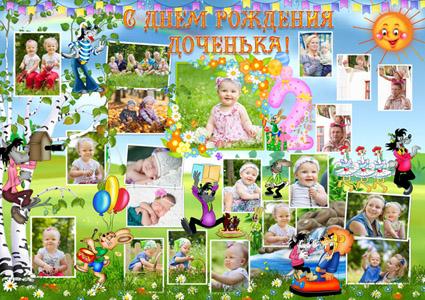 Плакат поздравление мальчиков фото 113