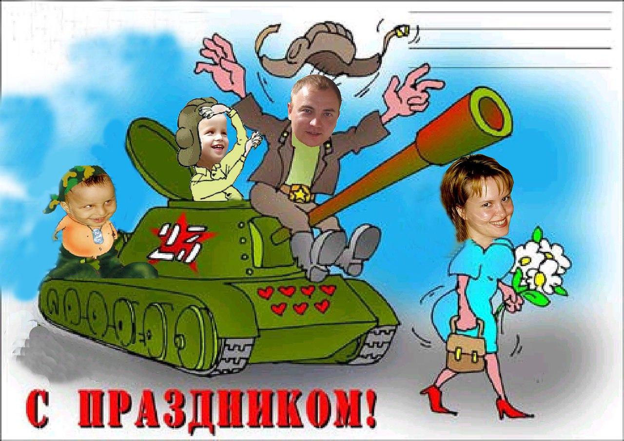 Поздравления с днем танкистов прикольные