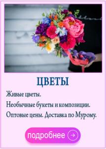 живые цветы копия